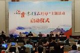 治霾·京津冀在行动!北京今年出十记重拳