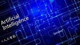 5G、VR、人工智能,下个风口在哪儿?