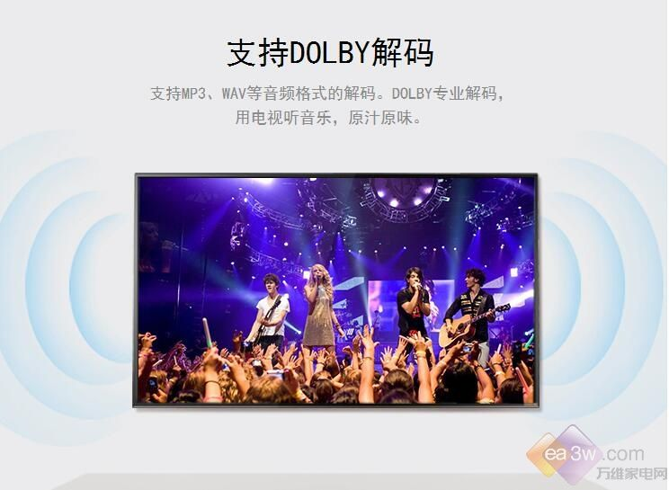 高清智能网络液晶电视 酷开K50J售价2299