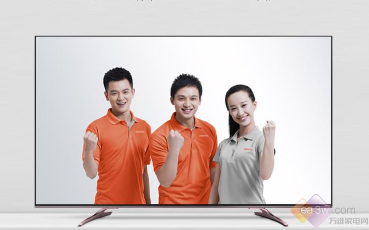 酷开K50J新春特惠不打烊 50吋电视仅售2299