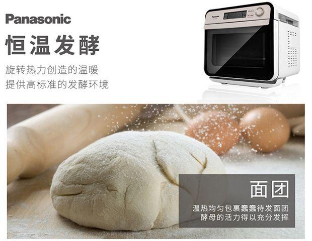 满1000减200 松下多功能电烤箱带你乐享烘焙
