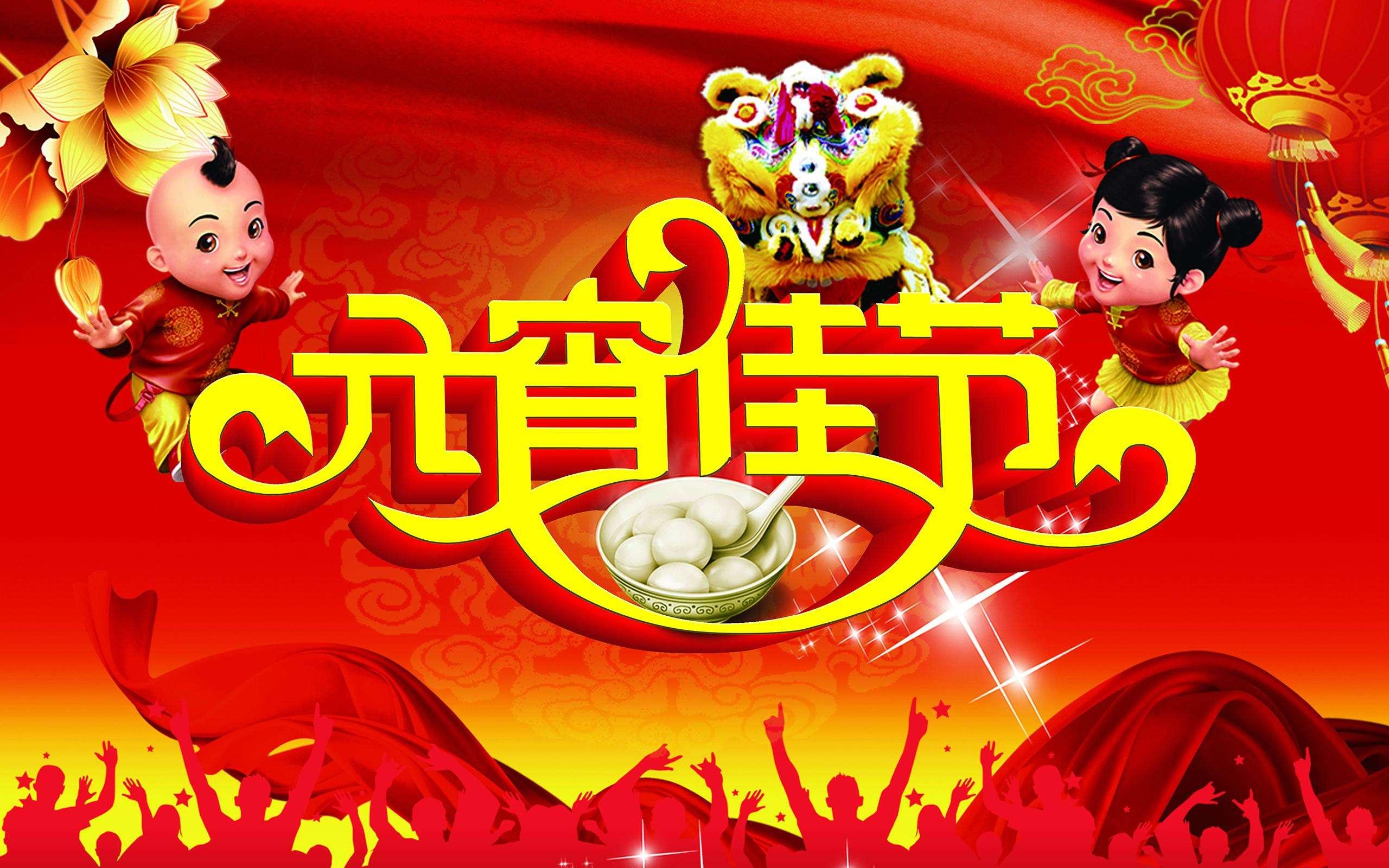 吃汤圆庆团圆 酷开电视陪你欢乐庆元宵