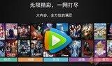 """酷开N2新春特惠""""刹""""不住 55寸4K电视仅售3399元"""