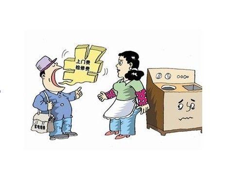 家电百货类商品质量成春节消费投诉热点
