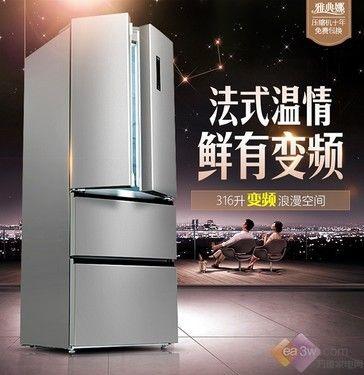 美与时尚的结合 316L法式冰箱让生活更浪漫