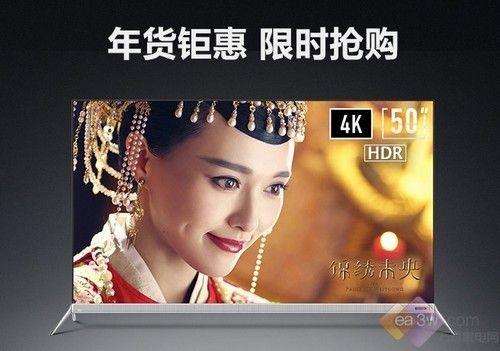 4K液晶电视中的轻奢品 酷开55A2仅售3299元