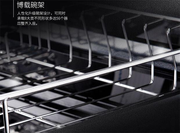 尝春2月 老板五重净化消毒柜京东热卖