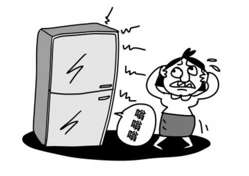 冰箱卡通手绘图