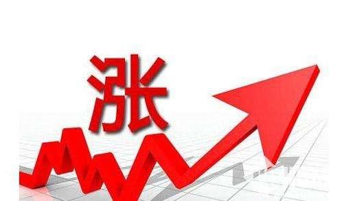 家电厂商陆续涨价:涨价不易赚钱更难
