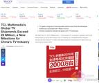 海外媒体热议中国彩电业新里程碑  TCL现象席卷北美