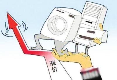 家电涨价或来袭?这五款超值电器不要错过!