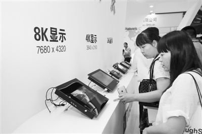 小尺寸8K:手机是噱头,VR是机遇