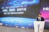 """海信胡剑涌:2017电视行业风口将会""""巨变"""""""