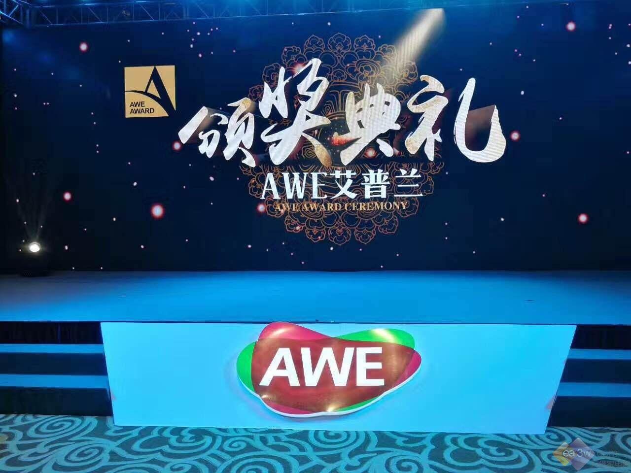 """格美淇千元WiFi机 荣获""""2017艾普兰大众奖"""""""