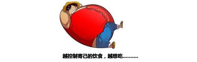 生活大爆炸:这些情况也能导致你胖到没朋友