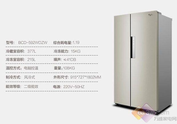 惠而浦(Whirlpool) BCD-592WDZW