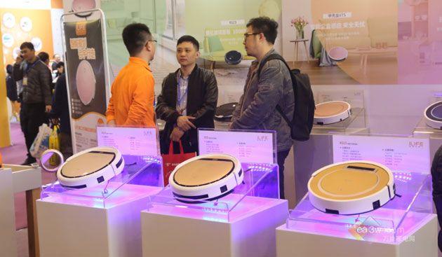 布局礼品市场!ILIFE智意机器人征战北京礼品展