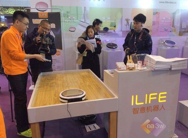 布局礼品市场!ILIFE智意扫地机器人征战北京礼品展