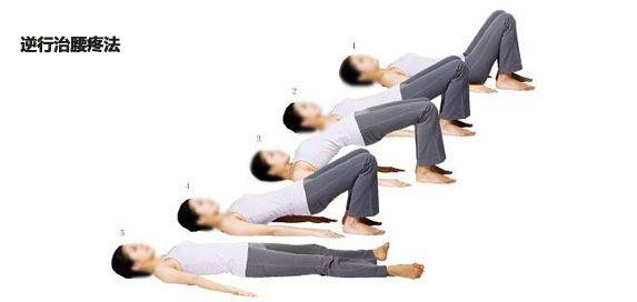 """久坐加速""""腰龄""""早衰!上班族如何护腰健腰?"""