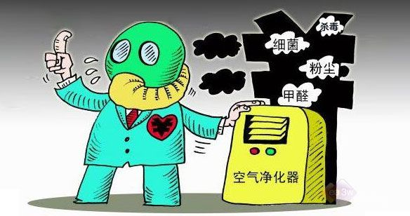 """空气净化器再""""造""""杀毒概念 但臭氧超标近50倍!"""
