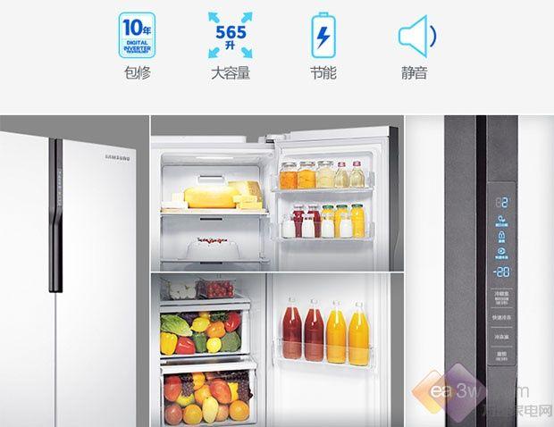 采用智能变频压缩机 三星对开门冰箱热销中