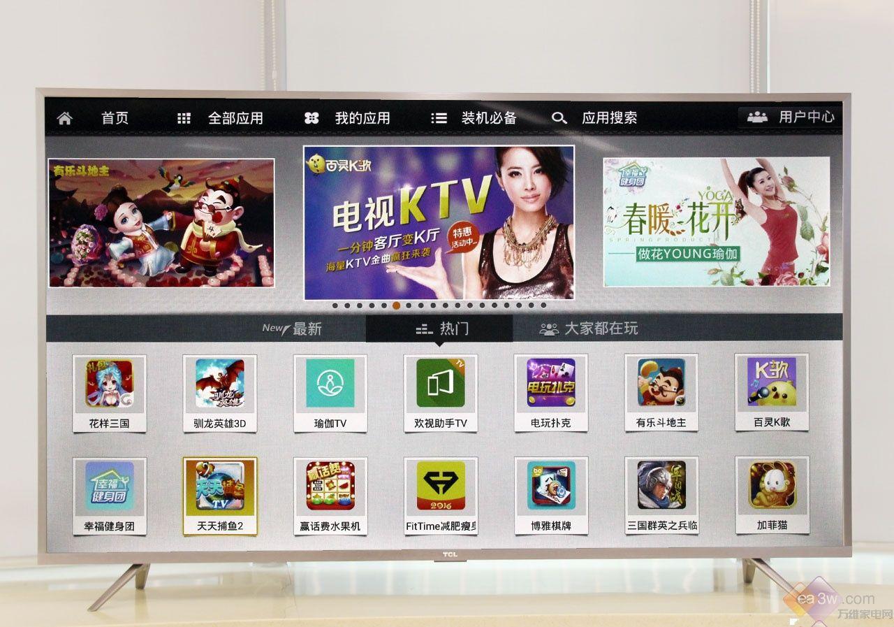 超感HDR之美 TCL60A730U高清4K电视评测