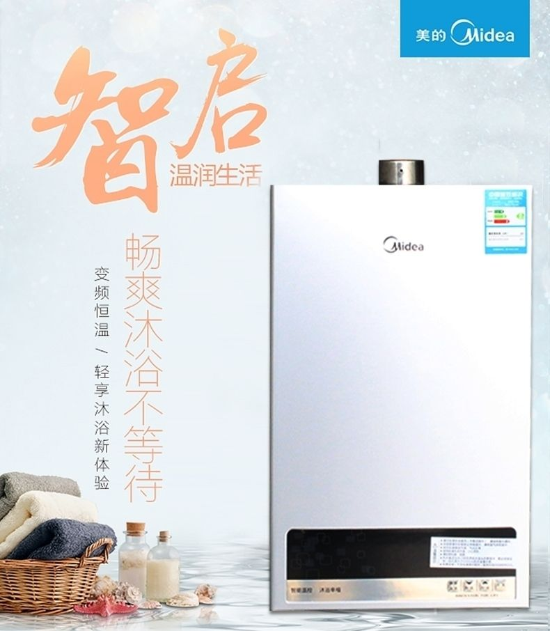 这是近期见到的最具性价比燃气热水器!变频恒温还大促