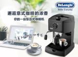 享受咖啡馆待遇 意大利德龙咖啡机690元特惠