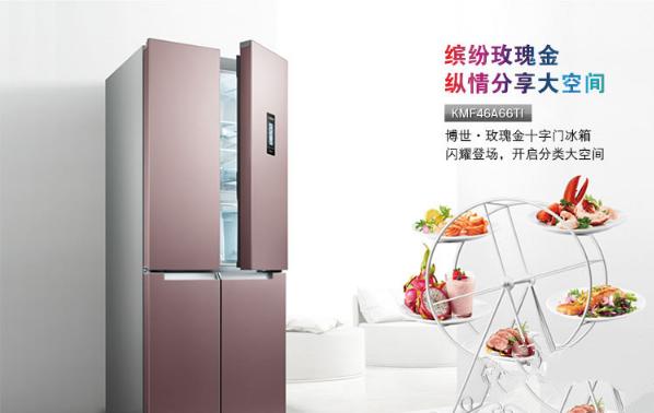 什么冰箱值得买?从AWE2017看冰箱最鲜趋势