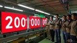 康佳第2亿台电视下线 8K电视成功实现量产