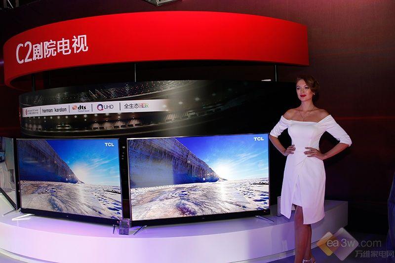 TCL 2017新品发布 X/C/P三大系列及雷鸟电视