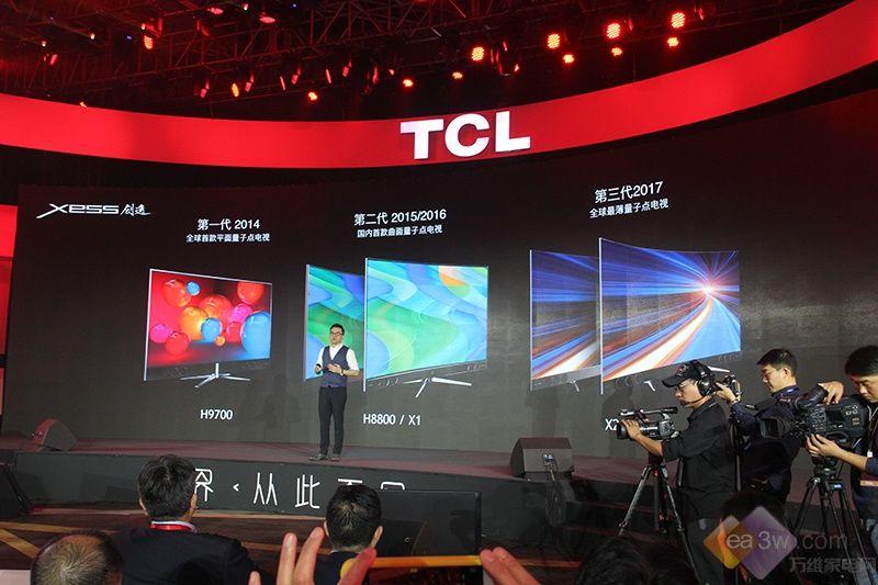 TCL量子点电视XESS  X2现场简评