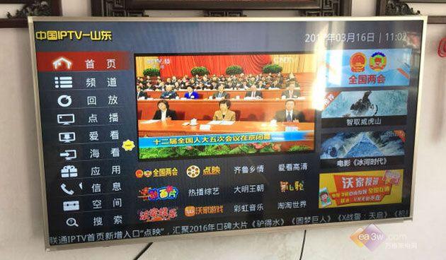 2999成交!酷开55U2超高清游戏电视值购中!