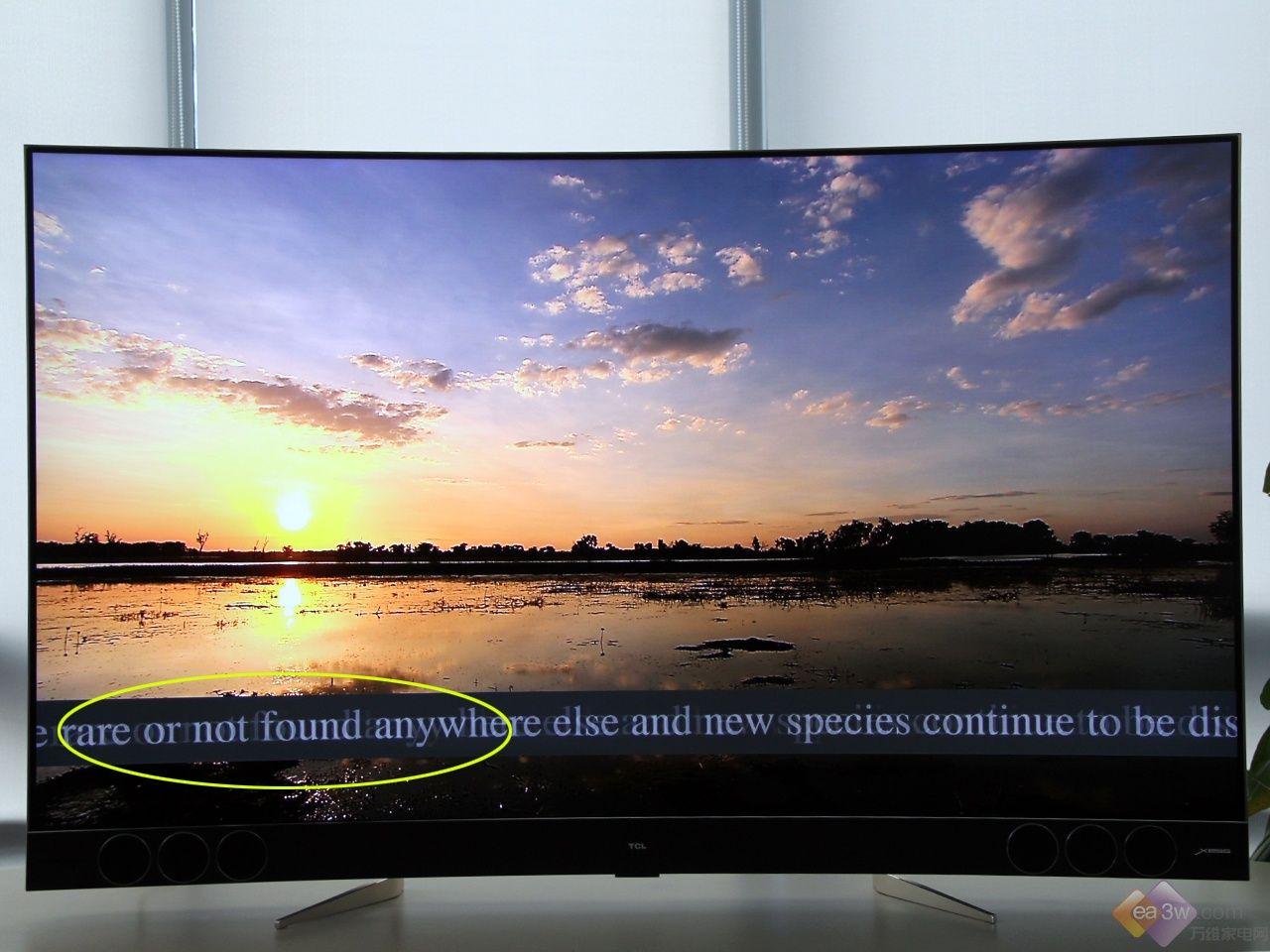 爱上量子点电视?TCL XESS X3测评给你N个理由