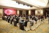全国炊具行业第26次信息交流会暨第一届中国炊具技术大会在杭召开