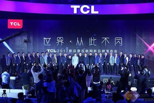 视频:1分钟看懂TCL 2017新品电视发布会