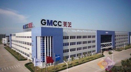 GMCC空压芜湖工厂累计第7000万台压缩机下线