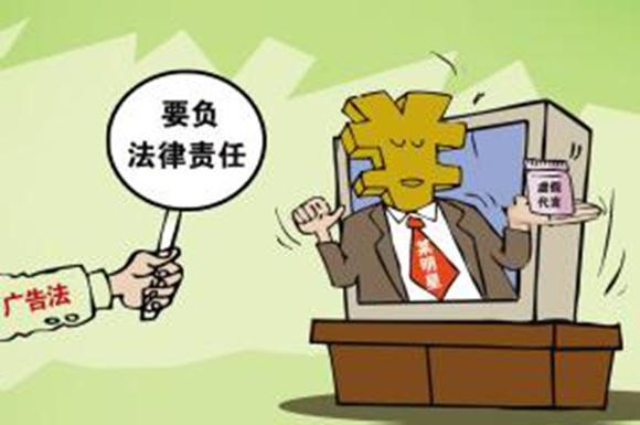 互联网电视开机广告是否合法存在争议