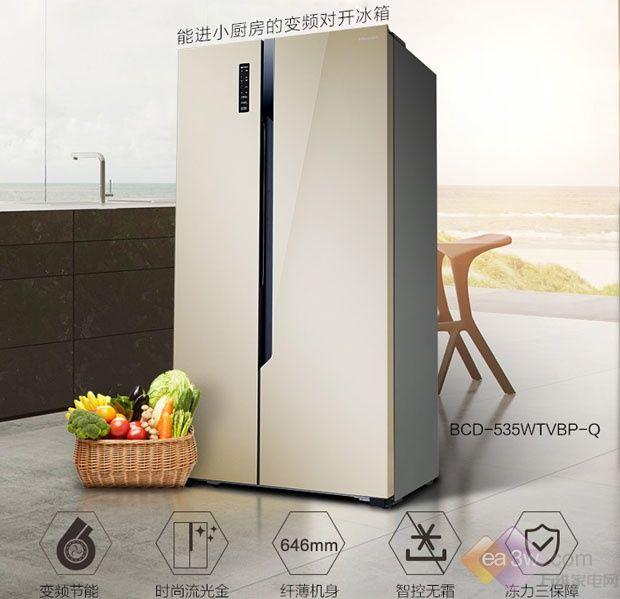 海信变频冰箱