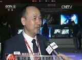 央视《晚间新闻》盛赞量子点技术 TCL电视成中国制造新名片