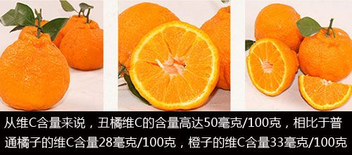 生活大爆炸:丑橘好吃,但这些人不宜食用