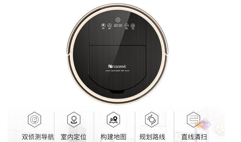 购机送豪礼!浦桑尼克790T扫地机天猫团购!