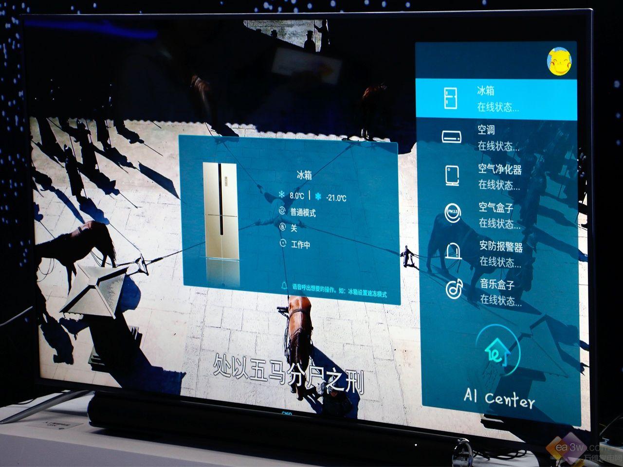 玩转智慧生活 长虹CHiQ电视55Q5N首测