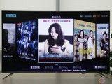 耀眼双色金属边框 长虹CHiQ电视55Q5N真机图赏