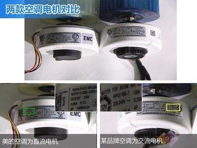 空调从此没秘密(二):核心部件优劣拆机对比