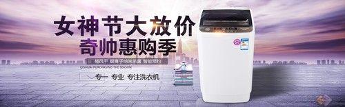 奇帅李雪东:企业做强未必要做大