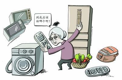 智能家电 将老人遗忘?