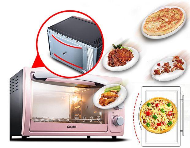粉色迷粉的挚爱之选 格兰仕烤箱京东仅售449