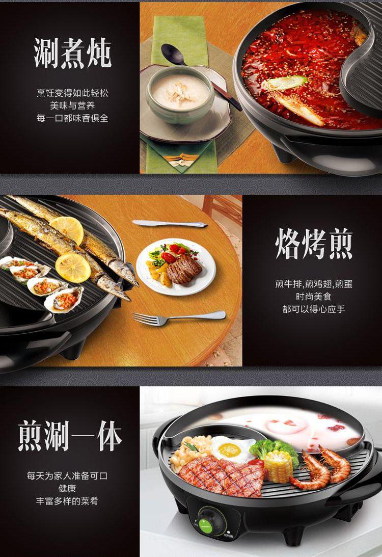 涮烤一体享双重美味!利仁多功能锅