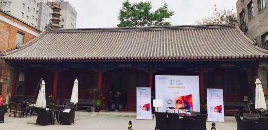 与色彩大师对话 创维纯色技术电视品鉴会在京召开